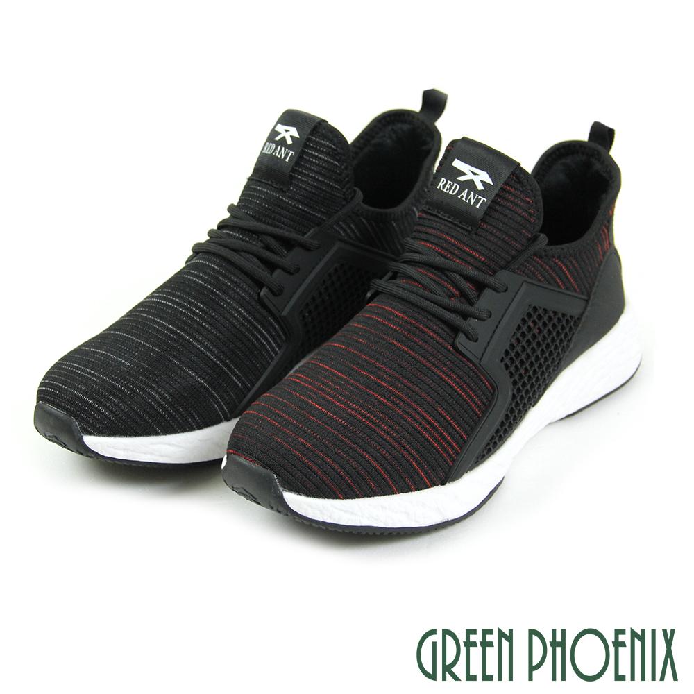 【GREEN PHOENIX】橫條混色針織綁帶平底休閒鞋(男鞋)T33-17912