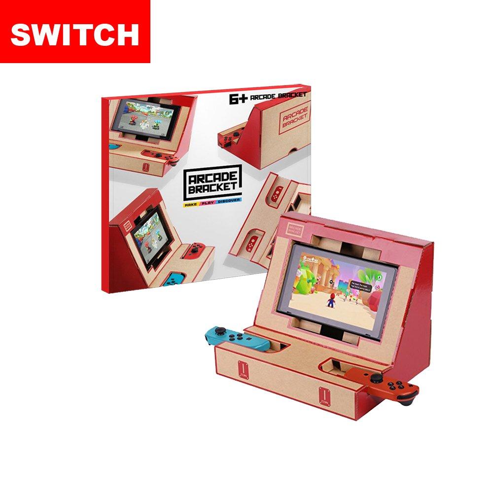 【Switch】Switch LABO Toy-Con街機摺紙直立架(副廠)