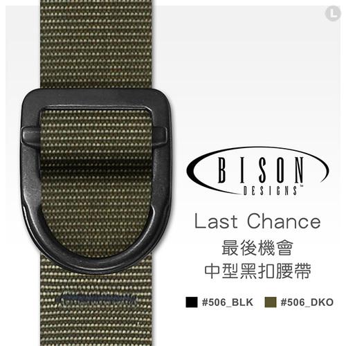 BISON DESIGNS™ LAST CHANCE 最後機會黑扣環腰帶 #506
