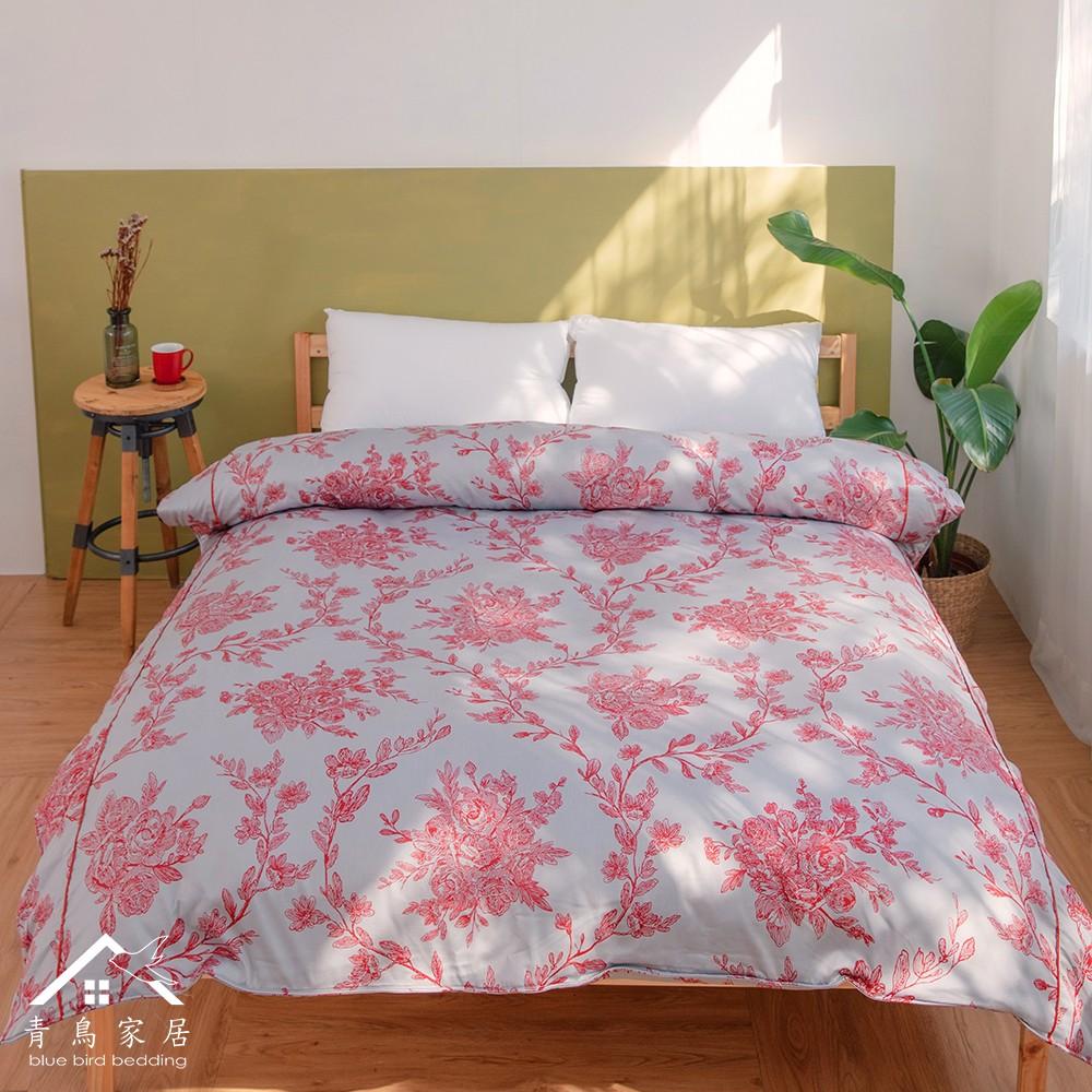 【青鳥家居】頂級400織80支新疆棉雙人舖棉兩用被套(常花粉)