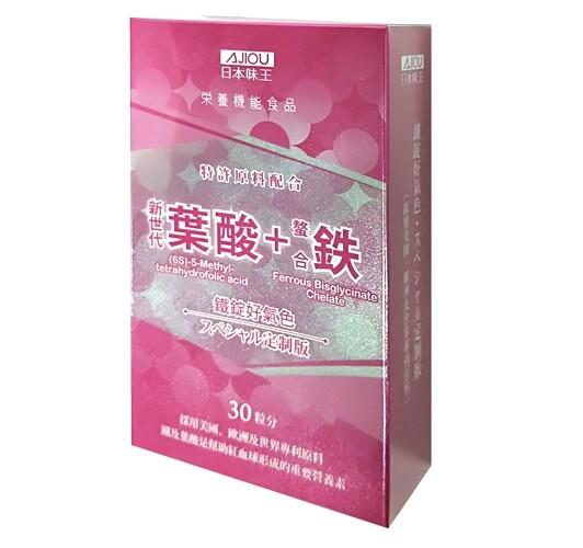 日本味王鐵錠好氣色 30粒/盒(超級葉酸)小資屋