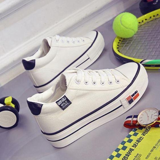 休閒鞋 韓版厚底白色女鬆糕跟內增高女鞋學生板鞋百搭小白鞋潮