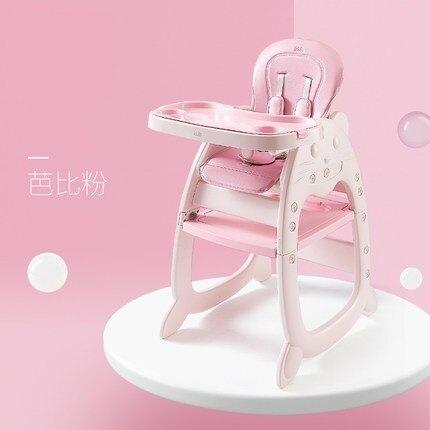 兒童餐椅 寶寶餐椅多功能兒童吃飯餐桌椅兒童學習書桌座椅