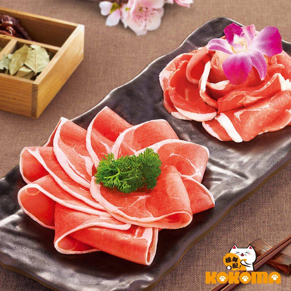 (任選)【極鮮配】香嫩小羔羊火鍋肉片 (500g±10%/盒)