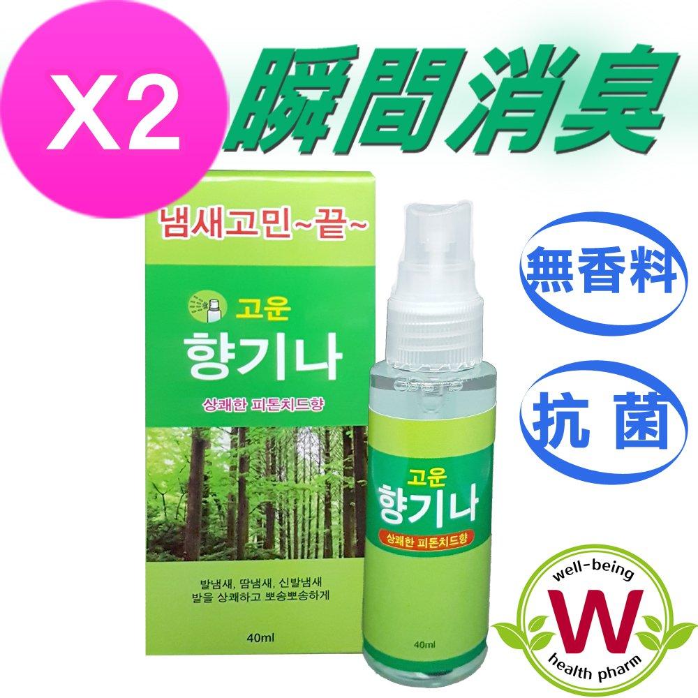 【WBH威必健】韓國芬多精抗菌除臭噴霧超值兩入40ml