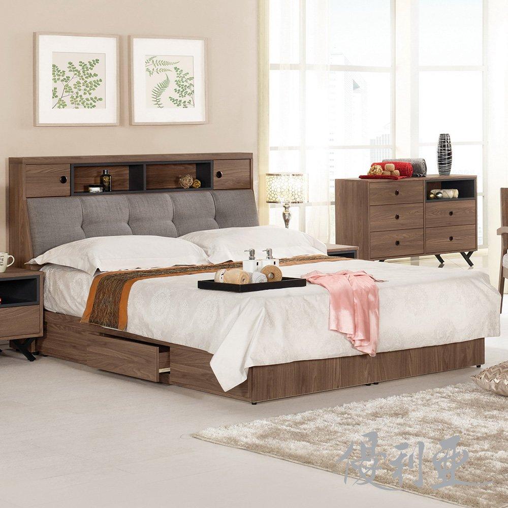 【優利亞-約克時尚】雙人5尺床頭箱+單邊抽屜床底(不含床墊)