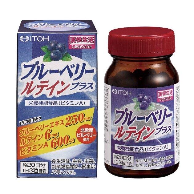 ITOH 井藤漢方 識界覺醒北歐藍莓將膠囊60粒/罐花青素042039