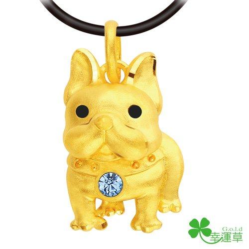 幸運草金飾-古德曼-黃金墜子 小狗飾品 小狗造型 法鬥