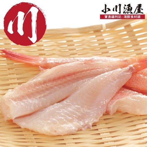 【小川漁屋】空運薄鹽漬喜知次5尾(120G+-10%/尾)