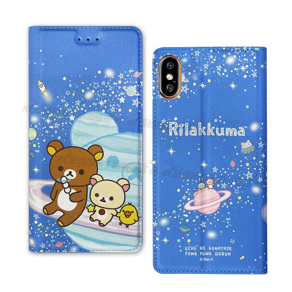 日本授權正版 拉拉熊 iPhone XS X 5.8吋 金沙彩繪磁力皮套(星空藍)