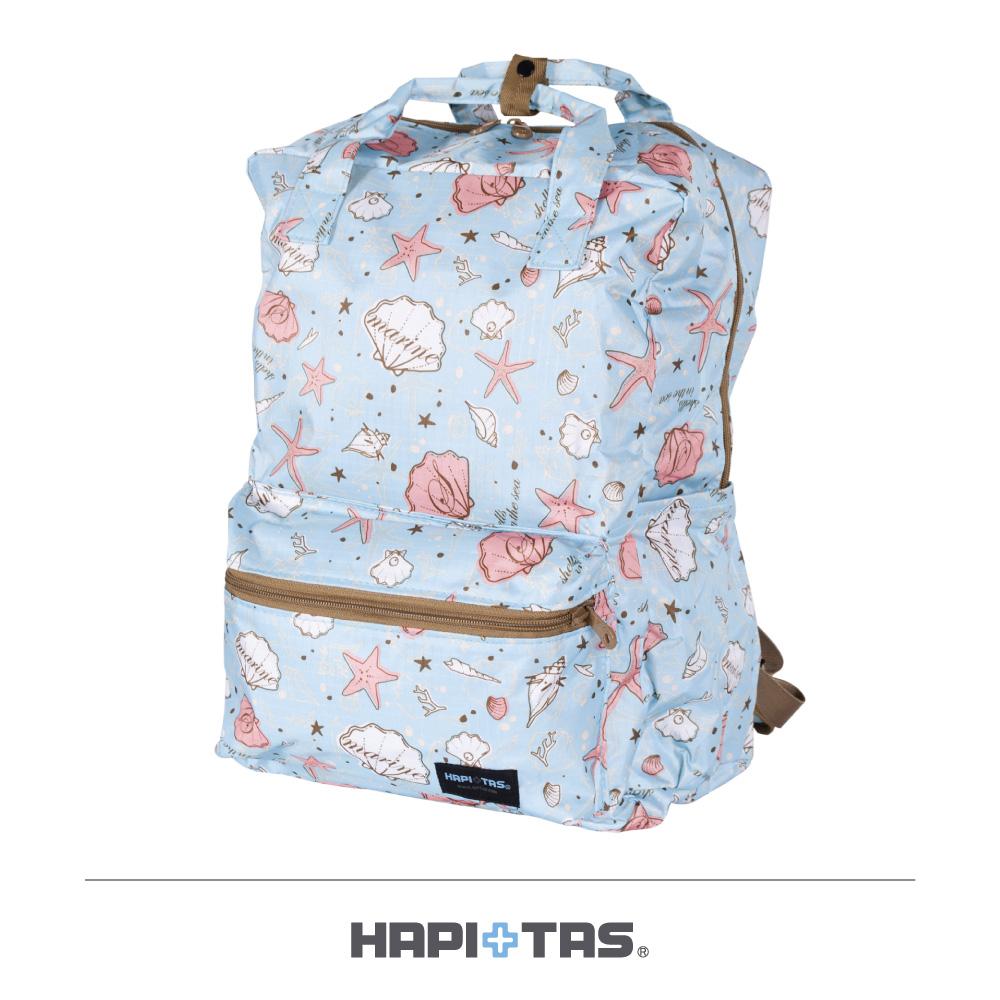 【HAPI+TAS】摺疊手提後背包─藍色海星貝殼