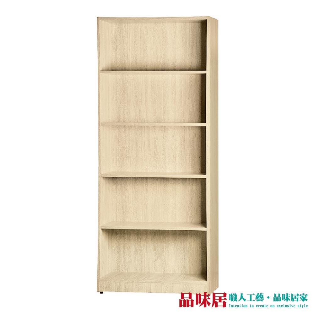 【品味居】戈普 時尚2.5尺開放式五格書櫃/收納櫃(四色可選)