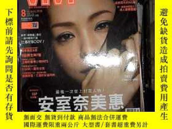 二手書博民逛書店vi罕見vi 2018 8Y180897