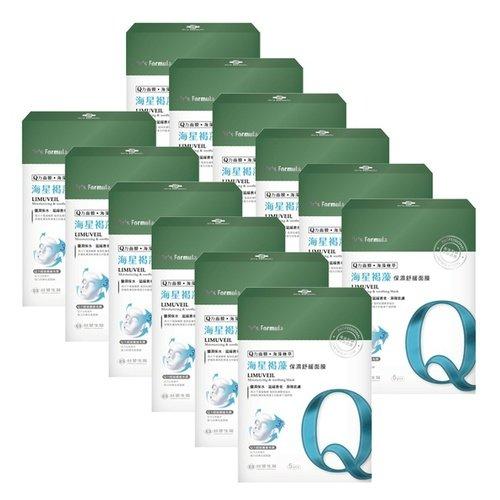台塑生醫 Dr's Formula海星褐藻保濕舒緩面膜(5片裝)*12盒入