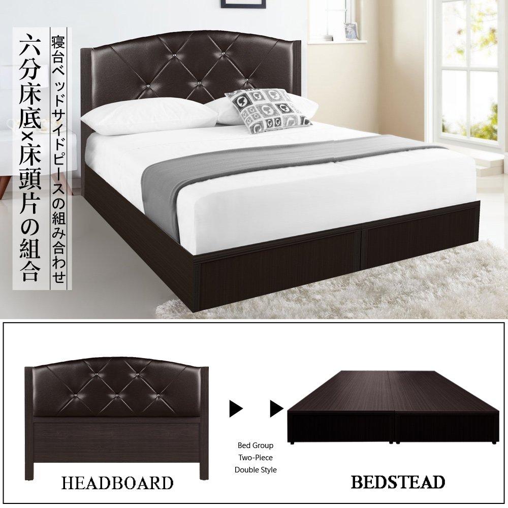 【HOME MALL-大阪圓弧】雙人5尺床頭片+六分床底(2色)