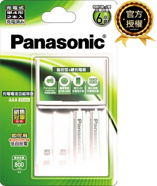 國際牌Panasonic +4號充電電池+充電器組合(750mAh)