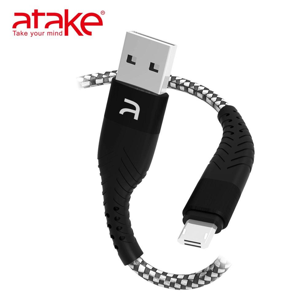 【ATake】- USB to Micro 雙面盲插充電傳輸線 灰 B2A-1HT-0001