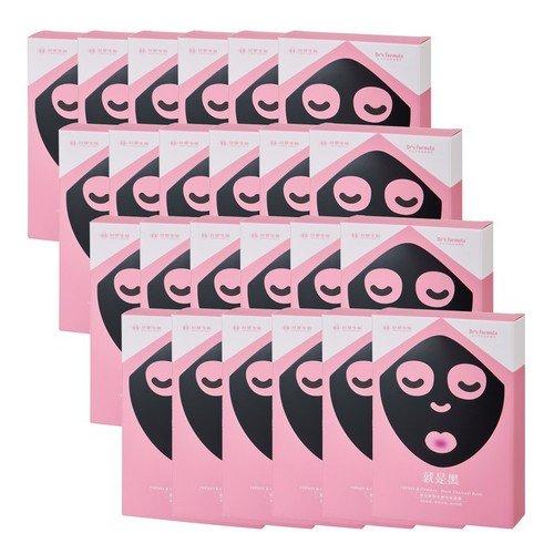 台塑生醫 Dr's Formula激白無瑕女神光黑面膜(7片/盒)*24盒入