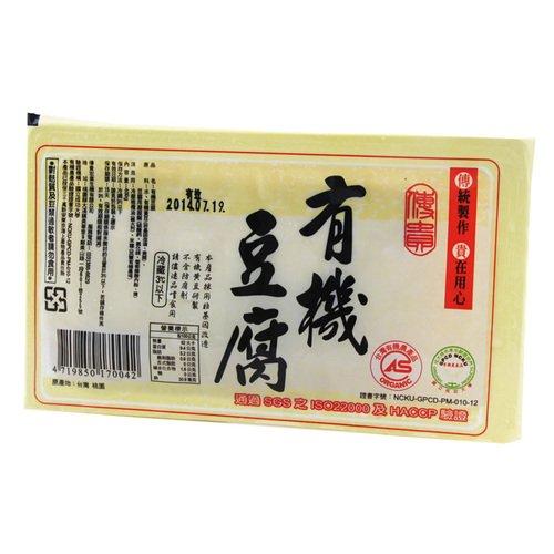 【好食多】傳貴 有機豆腐-400g