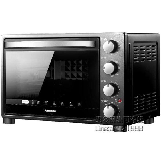 NB-H3201烤箱家用烘焙蛋糕多功能全自動電烤箱32L