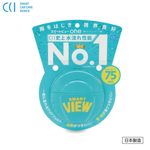 日本製 CCI 6°水流性能免雨刷撥雨劑G122 75ml 持久型 玻璃撥水鍍膜