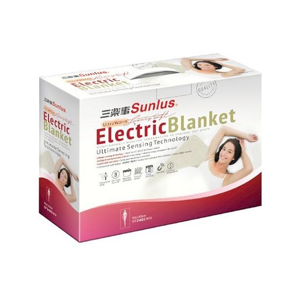 日本sunlus三樂事單人雅緻電熱毯 sp2401wh