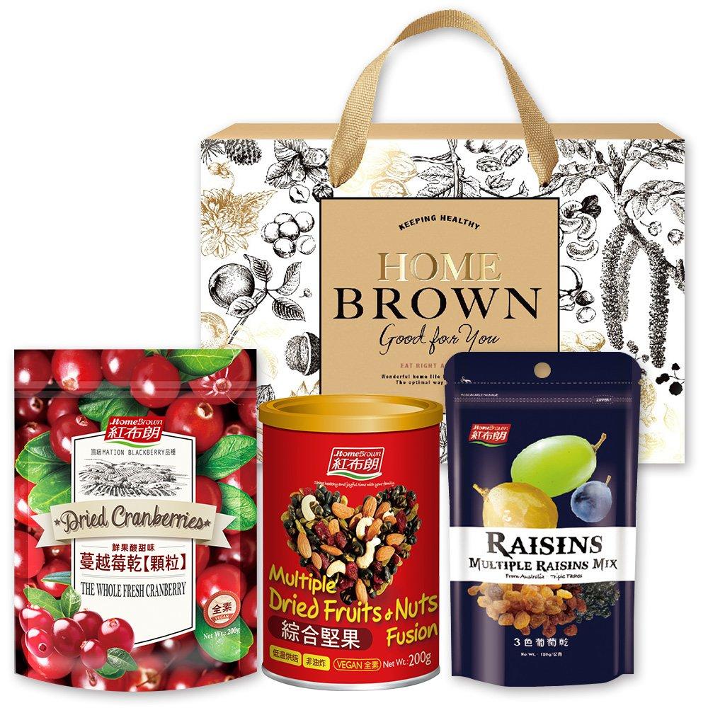 紅布朗 果乾漫步禮盒 (蔓越莓乾+綜合堅果+3色葡萄乾)