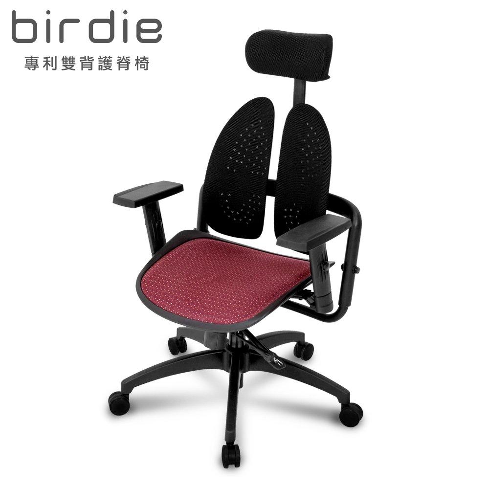 Birdie-德國專利雙背護脊機能電腦椅/辦公椅/主管椅/電競椅-229型紅色網布款