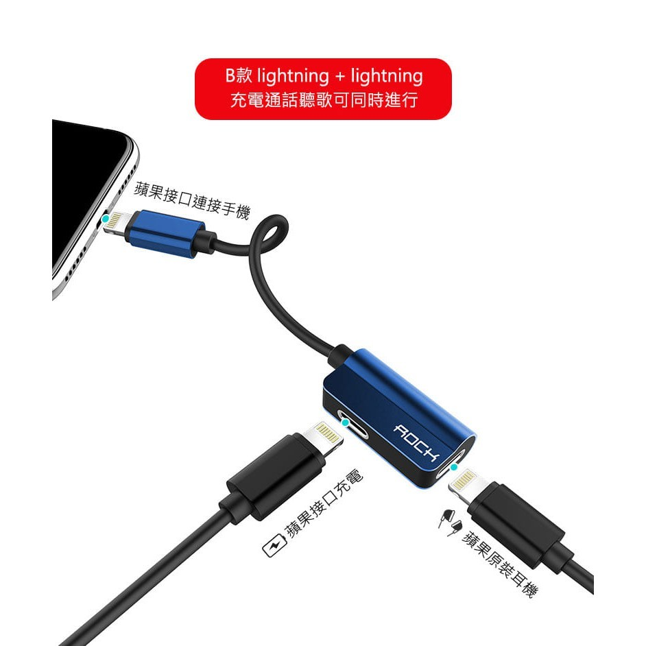rocklightning 充電音頻轉接線(lightning to lightning)(黑)