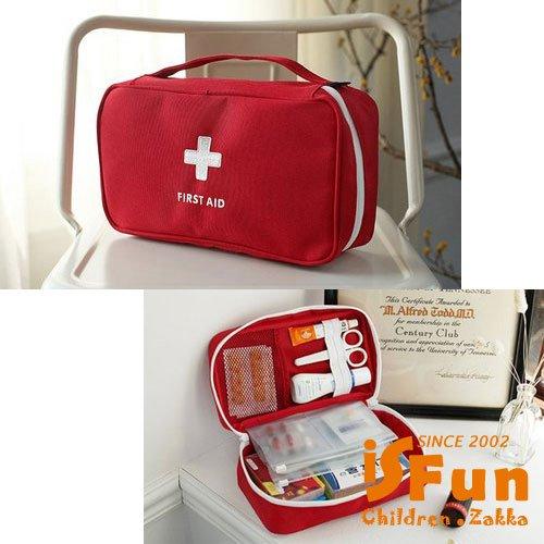 【iSFun】旅行專用*大號十字收納藥包化妝包/二色可選