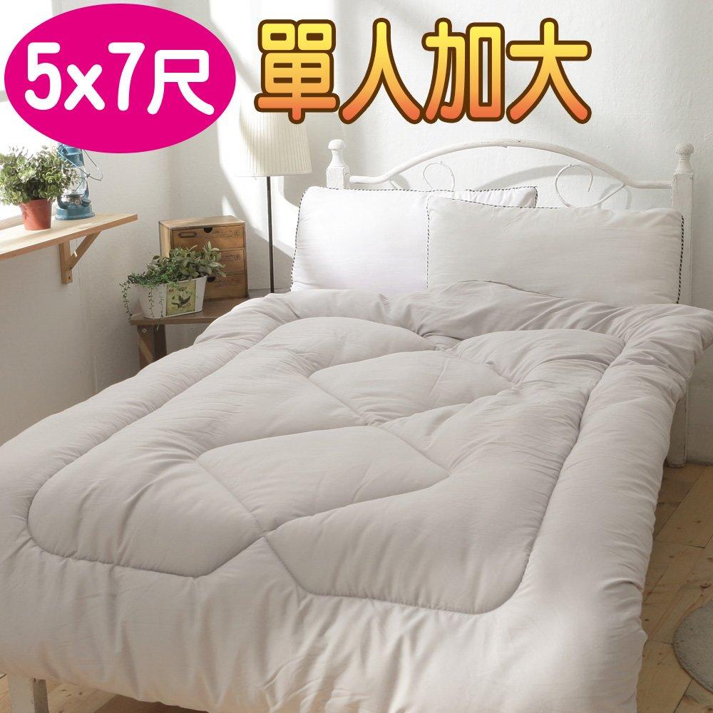 【源之氣】銀髮族竹炭單人加大保暖棉被20S / 5X7尺 RM-10529