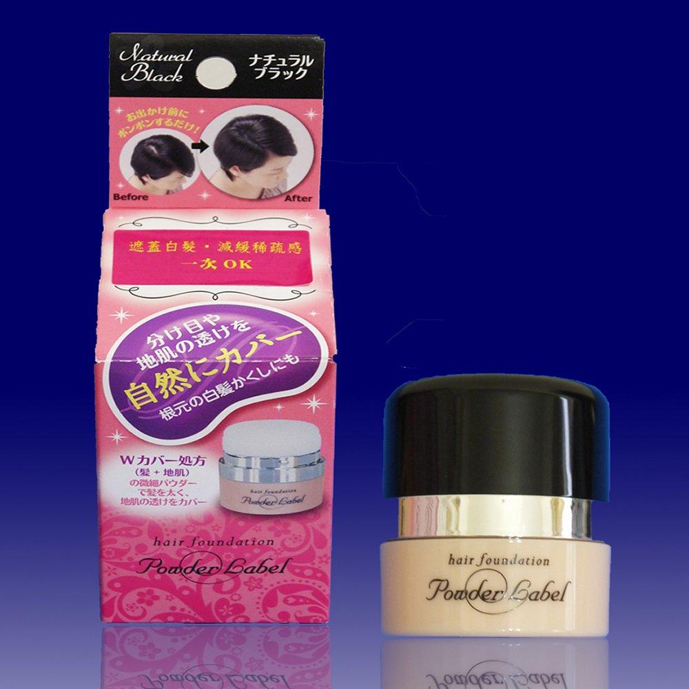 【powder Label】日本進口頭皮蜜粉(深棕色)x2