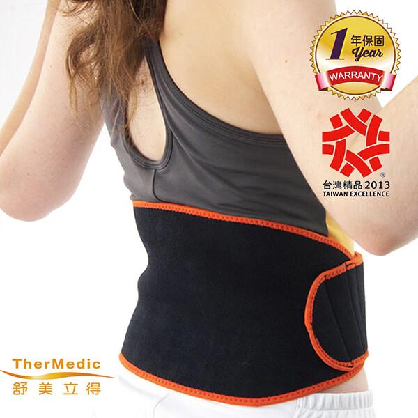 舒美立得護具型冷熱敷墊 - 腰背專用 pw140