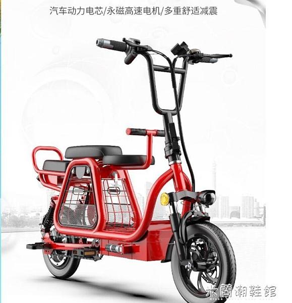 電動機車 電動車迷你折疊電動自行車小型電動車女士代步親子助力電瓶車 快速出貨YYJ
