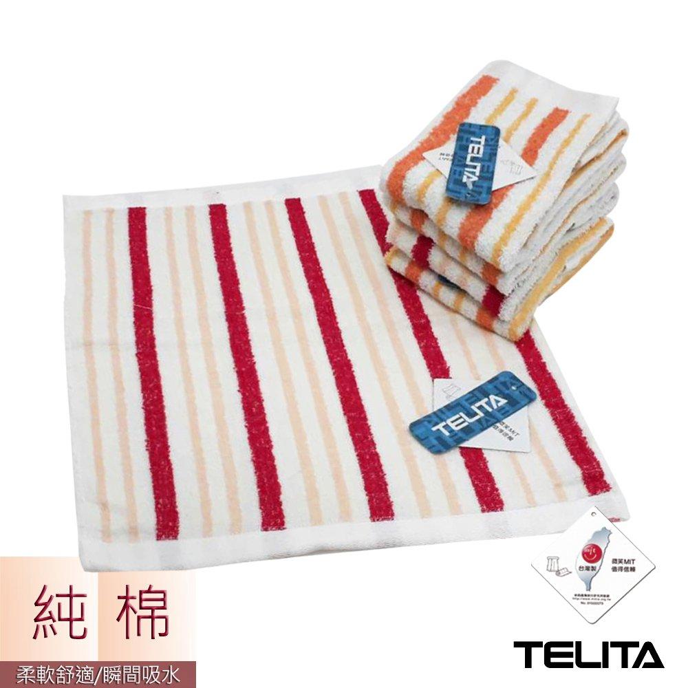 【TELITA】純棉彩條緹花方巾