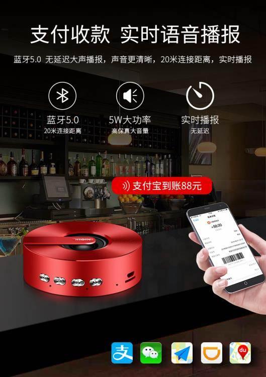 音箱喇叭 無線藍牙音箱手機迷你便攜式隨身戶外家用音響車載