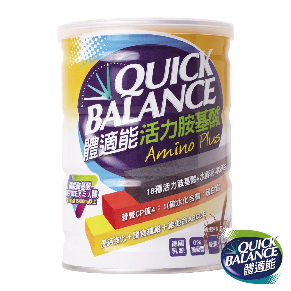 Quick Balance體適能  活力胺基酸(420g/罐)