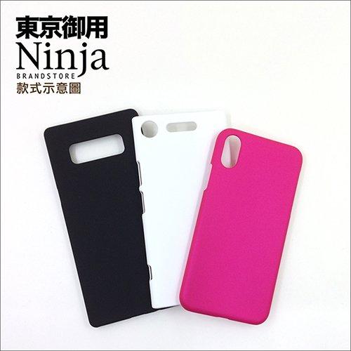 【東京御用Ninja】Sony Xperia XZ1 (5.2吋)精緻磨砂保護硬殼