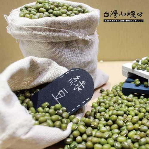 任選【台灣小糧口】五穀雜糧 ● 綠豆600g
