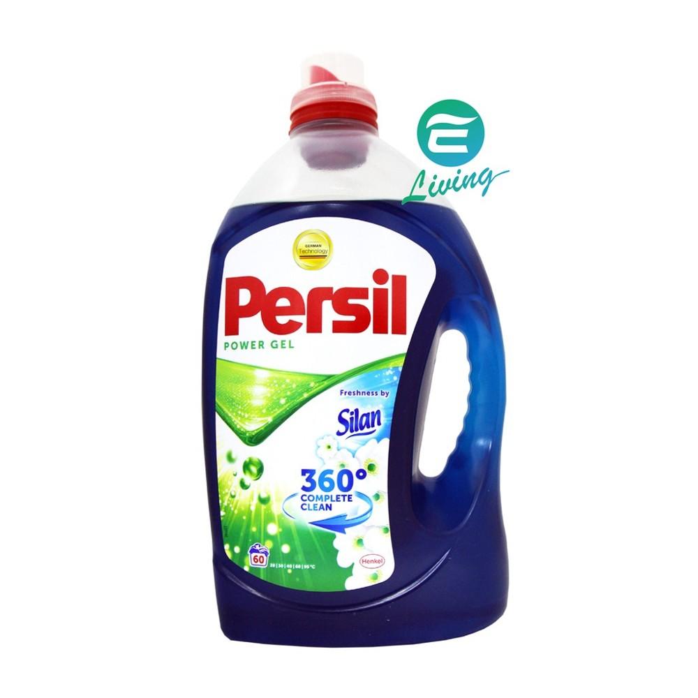 易油網persil 增艷配方 60杯  4.38l (藍色)高效能洗衣精 #18516超商限購一罐