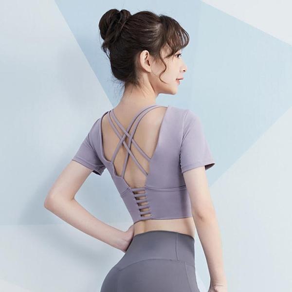 降價兩天 運動上衣女緊身性感夏天薄款健身服速干短袖跑步外穿帶胸墊瑜伽服‧運動