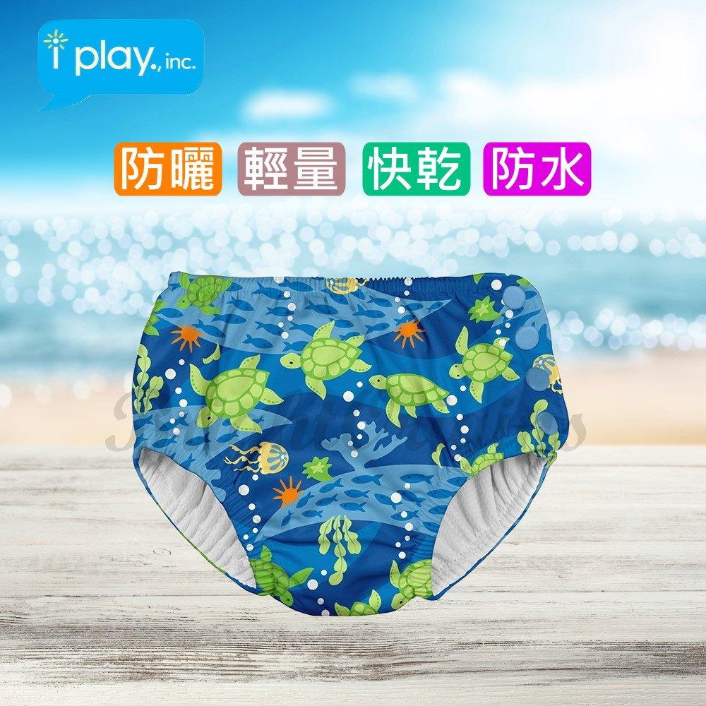 美國 i play 寶寶泳褲/戲水免穿尿布 - 烏龜之旅