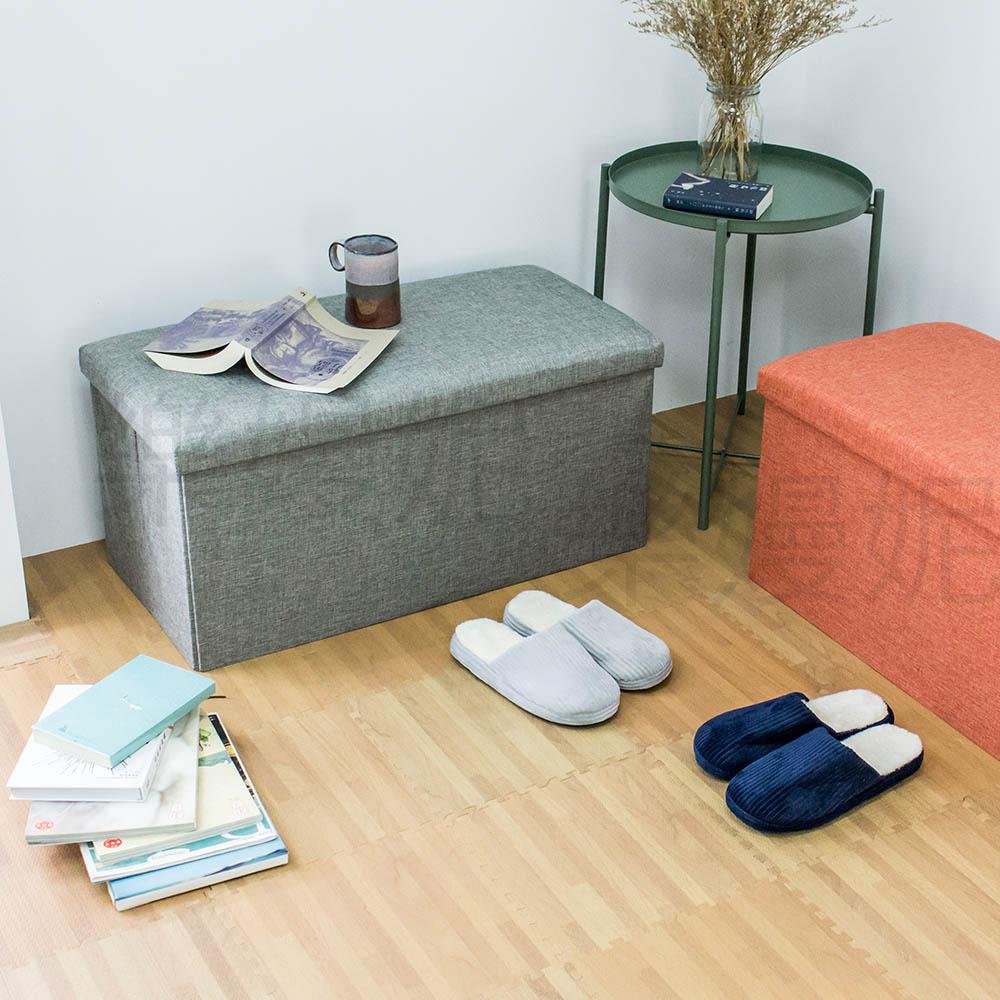 棉麻可折疊收納凳穿鞋椅收納箱76x38x38cm