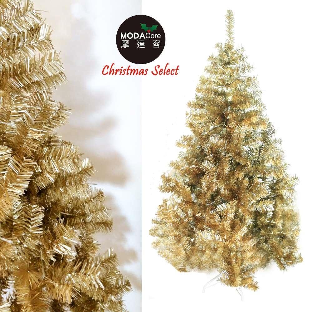 摩達客-台製豪華型10尺/10呎(300cm)氣質霧金聖誕樹 裸樹(不含飾品不含燈)本島免運費