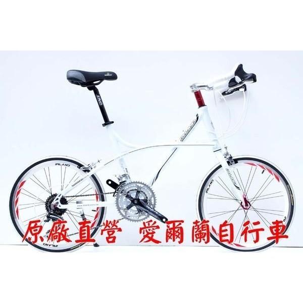 小謙單車愛爾蘭自行車 原廠直營 451 日本shimano 24速 鋁合金 彎把 公路 小徑車