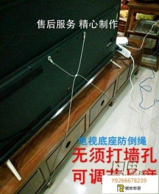 ❀顧家家居❀baby兒童安全用品電視機防止傾倒安全帶繩固定家具可調節防護通用