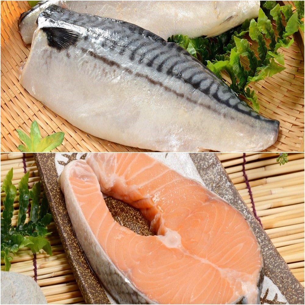 【華得水產】挪威薄鹽鯖魚片4片+特大鮭魚片4片組