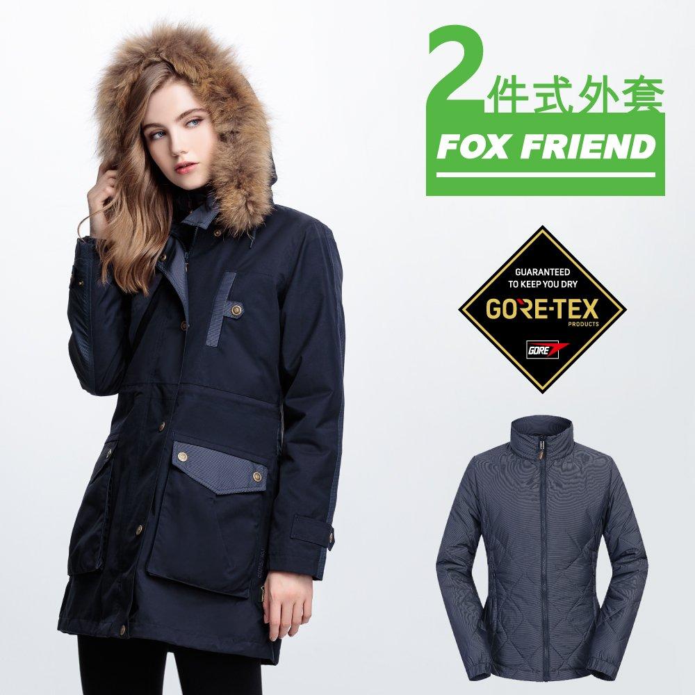 【FOX FRIEND 狐友】GORE-TEX+撥水羽絨 公主裙長大衣