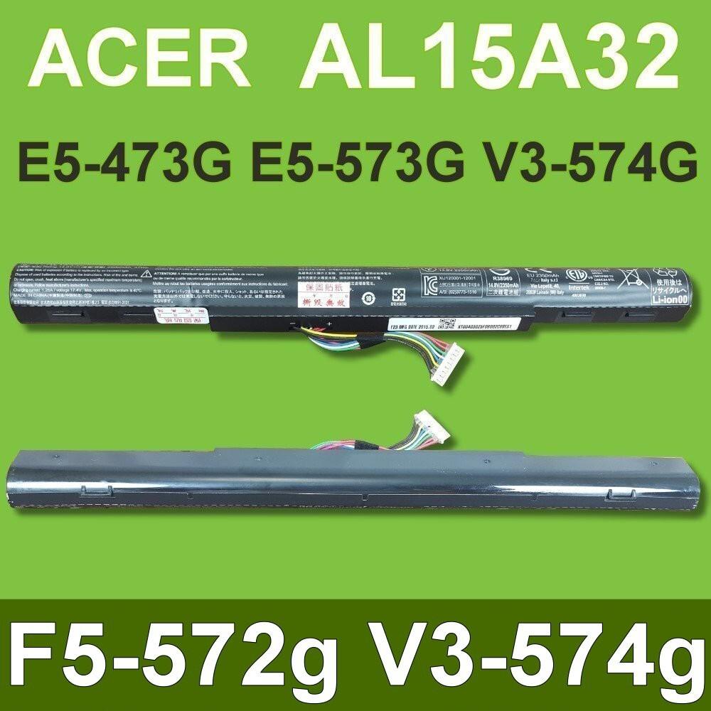 acer al15a32 原廠電池 e5-573g-557u e5-573g-55