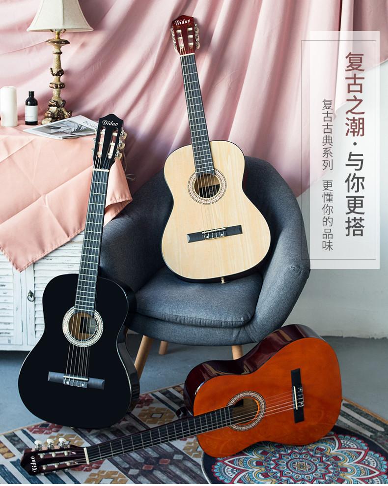 古典吉他女生男生入門初學者吉他38寸39寸尼龍弦吉它自學樂器